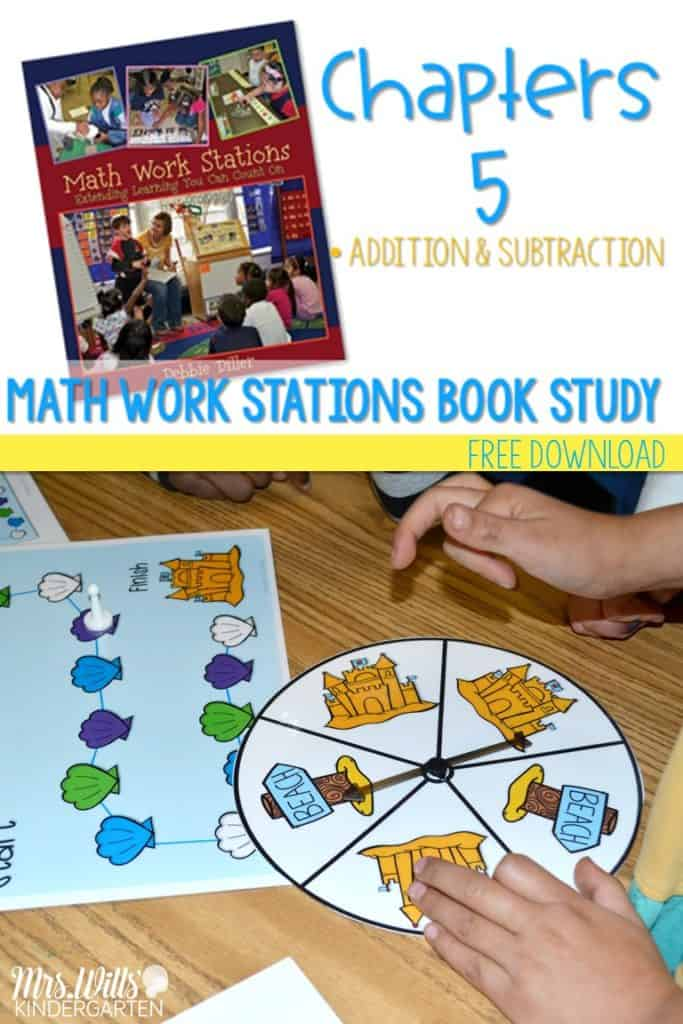 Math Work Stations Book Study Addition Subtraction. find math center ideas and free files in this blog post for kindergarten activities.