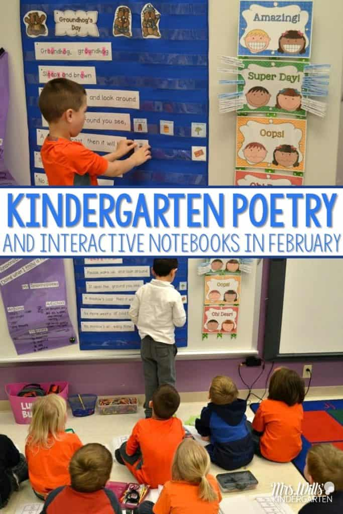 February Kindergarten Poetry! Build fluency with these fun poems. Students focus on word study, reading, and more!