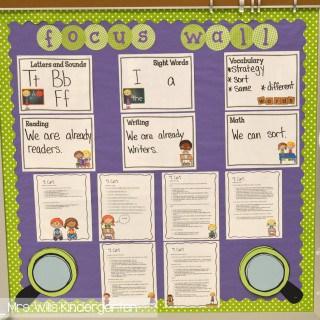 Peek at my Week:  First week of Kindergarten 2014
