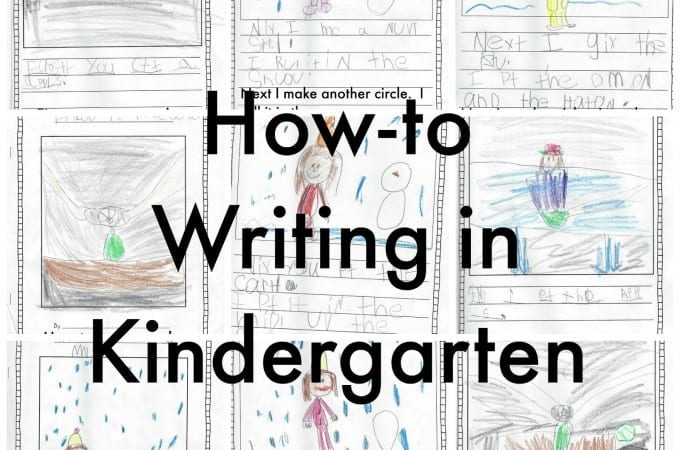How-To Writing in Kindergarten