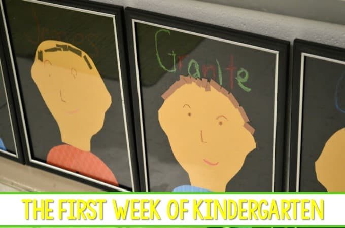 Peek at my Week:  The first week of Kindergarten!