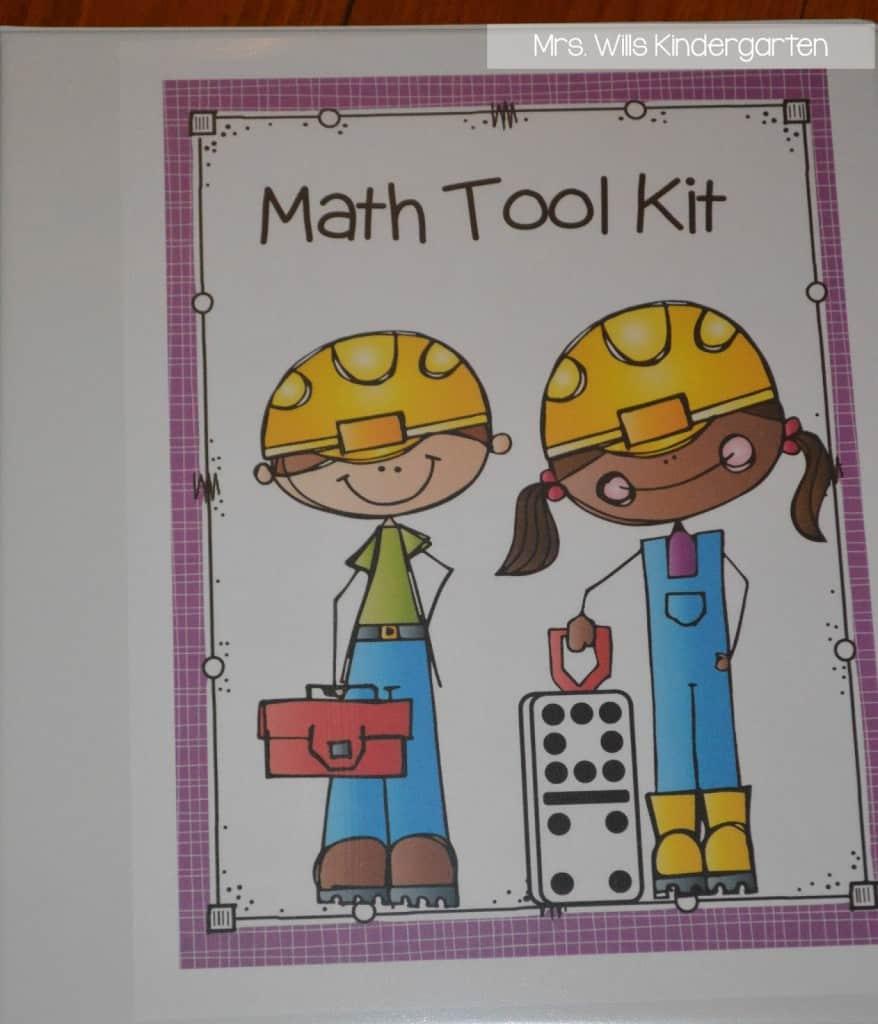 Math Tool Kits (FREE download) 2