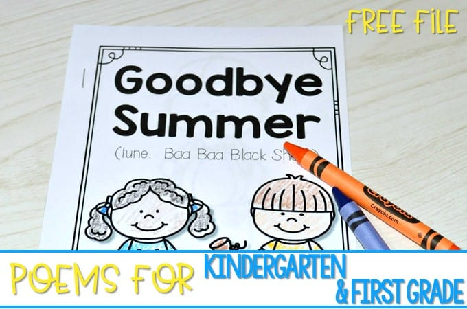 Poems for Kindergarten and First Grade are HERE! Includes popular monthly themes. Includes interactive pocket chart pieces and emergent reader.