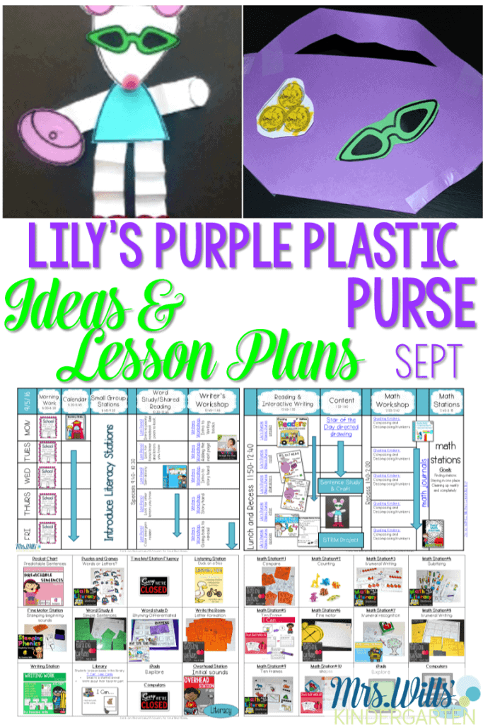 Lily's Purple Plastic Purse lesson plans ideas for kindergarten and first grade. Students respond to the book during reading and interactive writing. Predicting, character analysis and more! Fun week of activities for your Kevin Henkes author study!