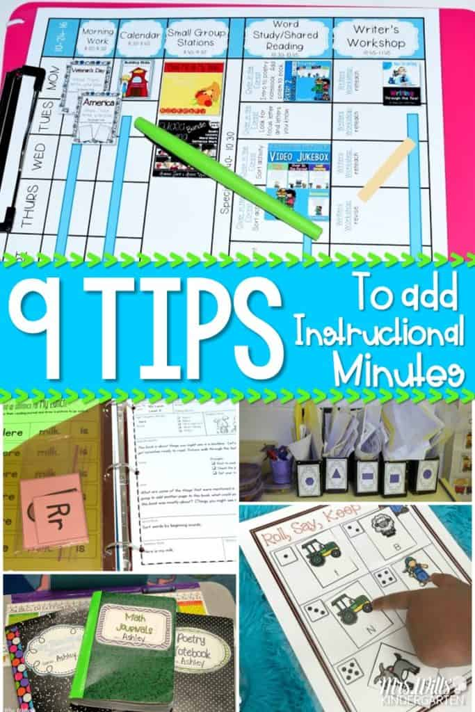 Classroom Time Saving Tips for kindergarten and first grade
