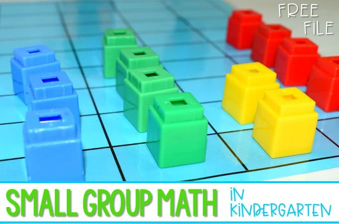 Kindergarten Math Groups Made Easy PLUS a FREE file!!!