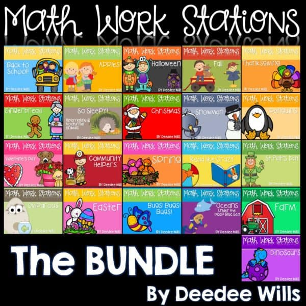 Math Work Stations BUNDLE 1