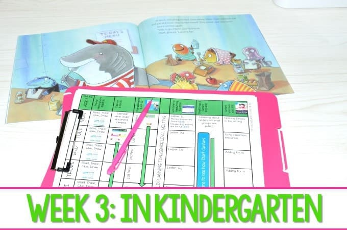 Kindergarten Lesson Plans – Week 3 Clark the Shark