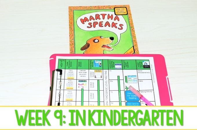 Kindergarten Lesson Plans: Week 9 Martha Speaks