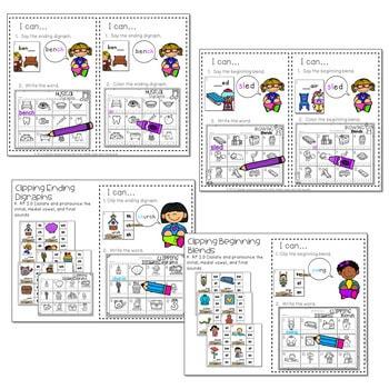 Literacy Centers: Sounds 4
