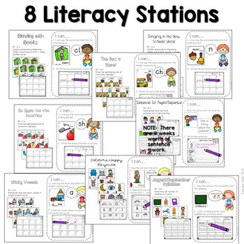 Math And Literacy Center Activities First Grade Aug Sept