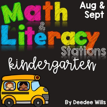 Math and Literacy Center for August & September 1