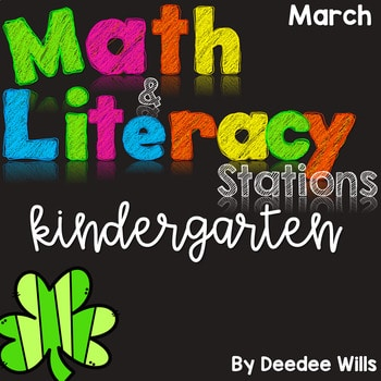 Math and Literacy Center for March 1