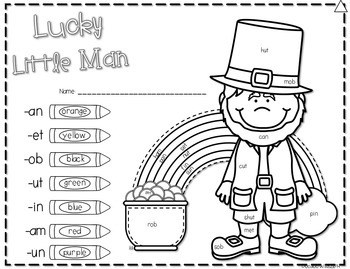 Save My INK: March NO PREP Math and Literacy Activities 3
