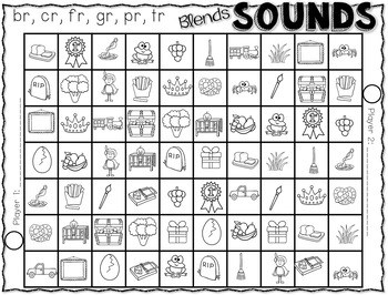 Sequence Printable Pack-initial sounds and sight words-editable 2