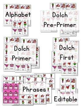 Sight Word Fluency Valentine 3