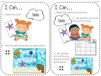 Sight Word Spelling Game ~ Down by the Sea ~ Editable 2