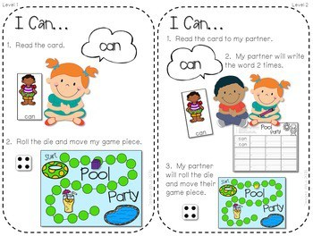 Sight Word Spelling Game ~ Pool Party ~ Editable 2