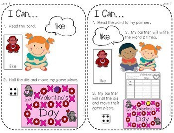 Sight Word Spelling Game ~ Valentine's Day ~ Editable 2