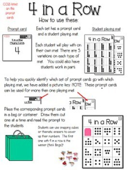 Small Group Math: Help! I have to teach small group math! 2