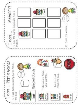 Vowel Teams: Back to School Game 2