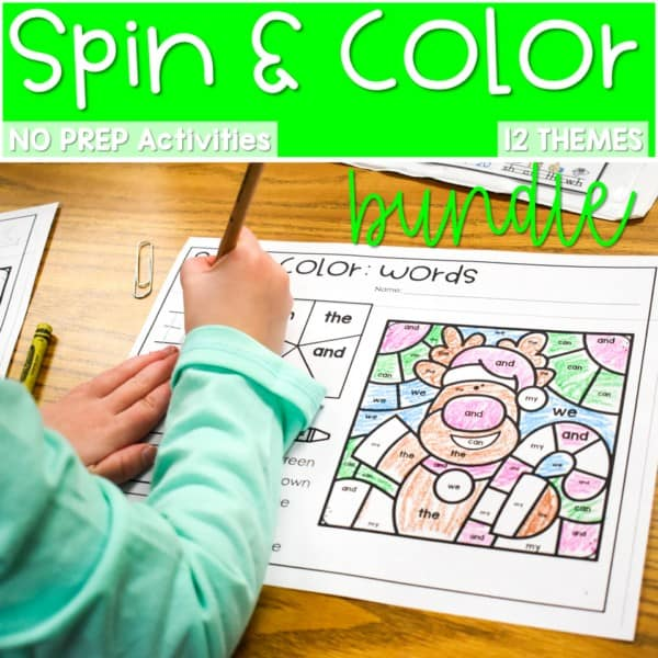 Spin and Color EDITABLE ABC and Sight Word Bundle 1