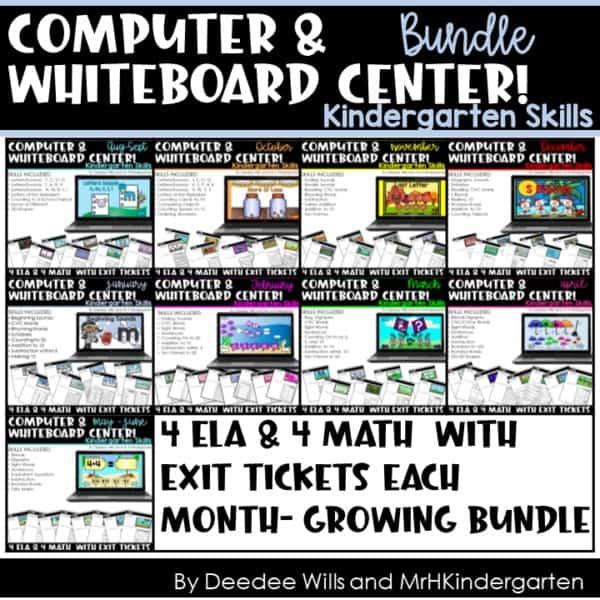 Computer Center Bundle for Kindergarten 1